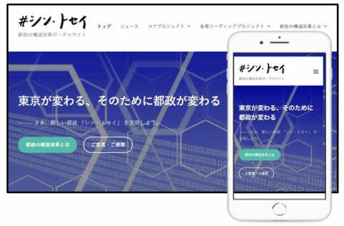 ホームページのトップ画面